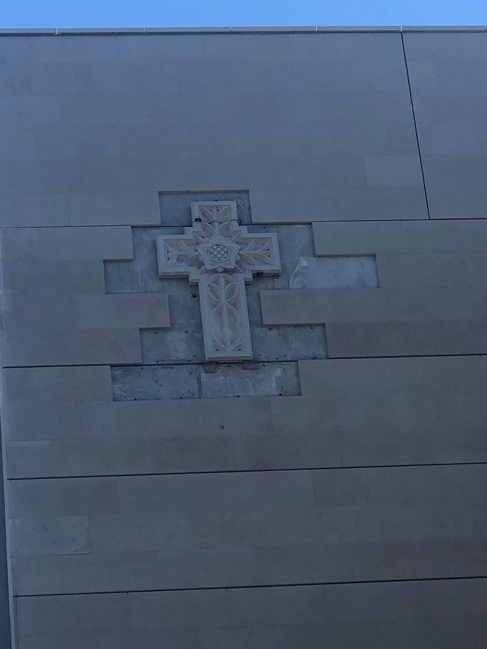 Fordham University Cross